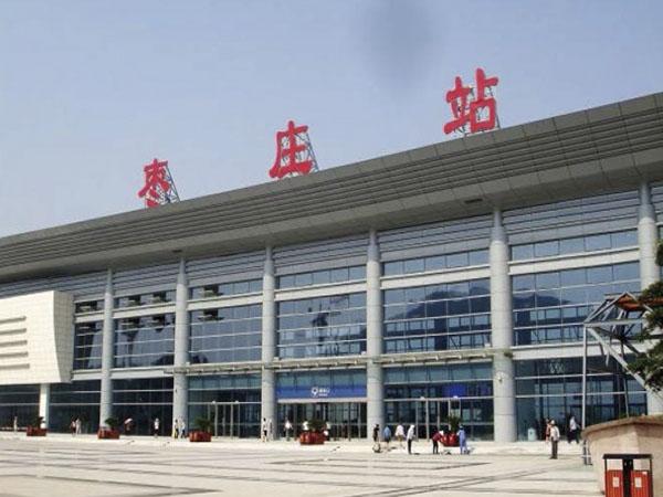 枣庄火车站