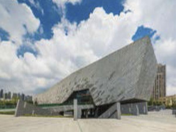 安徽地质博物馆